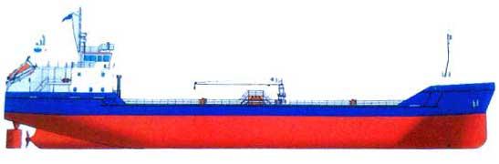 MCR Shipping - 3750DWT-OIL-TANKER-For-Sale3