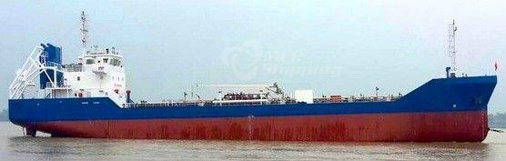 MCR-Shipping BV - 3750DWT Oil Tanker For Sale 03