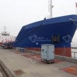 MCR-Shipping BV - 3750DWT Oil Tanker For Sale 04