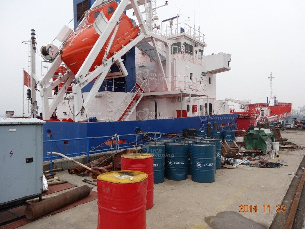 3750DWT OIL TANKER For Sale