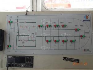 MCR-Shipping BV - 3750DWT Oil Tanker For Sale 22